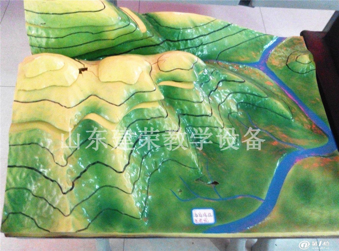 等高线地貌地形地理教学器材地理教室十八种地貌模型