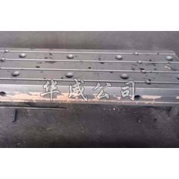 试验平板   试验平台   华威机械   2016报价