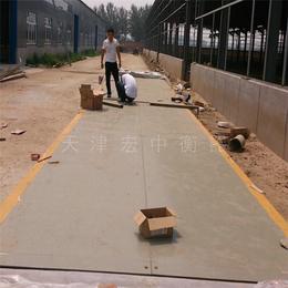 湖南省60吨数字式汽车地磅