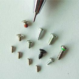 厂家专业订做微型 精密电子 电器螺丝 非标螺丝 小螺丝