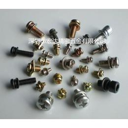 广东螺丝厂家专业订做组合螺丝 电子小组合螺丝 非标组合螺丝