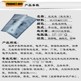 深圳厂家直销精美包装PE薄膜袋尼龙袋