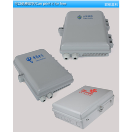 FTTH36芯光纤分纤箱沟通0距离