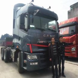 华菱H9大卡车460 重卡牵引车