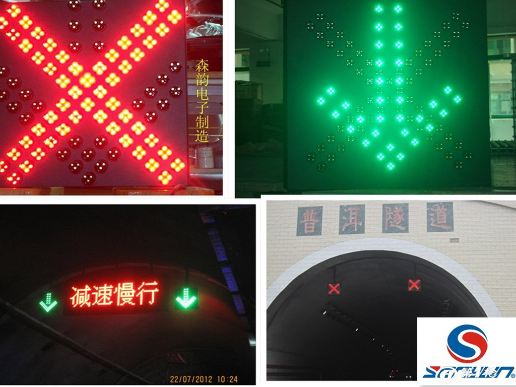 产品描述 森韵雨棚信号灯为高速公路,桥梁、隧道机电工程标志性专用配套设备。采用红绿2色超高亮交通LED灯珠发光源,安装在每一车道上方的雨棚上,显示红X,绿标志车道通行状态,指引司机正确、安全通行。该产品符合国家交通行业JT/T431-2000(高速公路LED可变信息标志技术条件)标准,并获得国家交通行业权威检测机构颁发的批量生产安装准用证书和检测报告,根据室外全天候连续工作环境设计,具有可视性远广、低功耗、寿命长等特性。 产品特征 高亮度:全部芯片均采用台湾晶元芯片精制而成,采用交通标准的聚光形式,超高亮