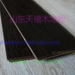 供应实木木地板山东天禧柏翰系列木地板生产批发厂家