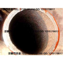 火电行业水煤浆输送用陶瓷复合管
