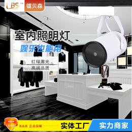 新款led轨道射灯KTV舞台酒吧台咖啡厅导轨灯激光轨道灯