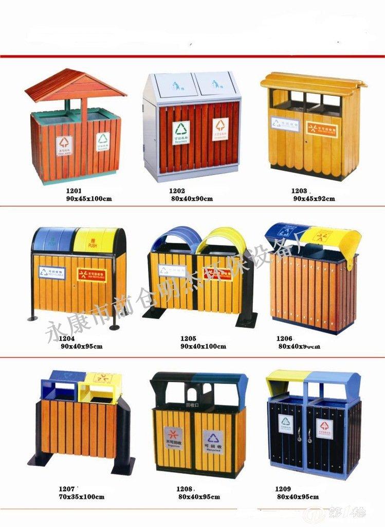 回收 垃圾桶 垃圾箱 设计 矢量 矢量图 素材 749_1024 竖版 竖屏