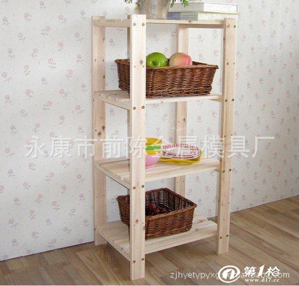 家具单体演变步骤图
