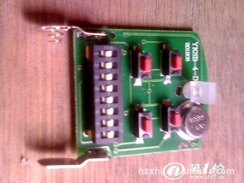 2368卷帘门遥控器           2368卷帘门遥控器   *高频发射,接受线路