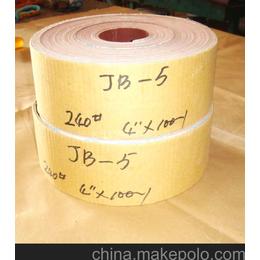 供应其他120-600JB-5 小太阳 砂布 砂布卷