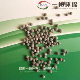 生物陶粒滤--水处理材料生物陶粒滤料河南一恒专业生产质量高