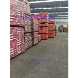 木地板****批发质量好样式多支持小批量采购天禧新材料有限公司