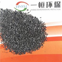 yiheng一恒牌椰壳活性炭价格