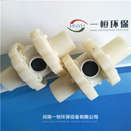 yiheng一恒ABS单孔膜 曝气器