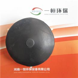 yiheng一恒膜片微孔曝气器 曝气器厂家直销
