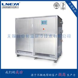 厂家直销工业用高低温恒温循环器 化工行业全密闭加热冷却循环机