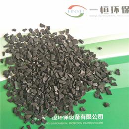 椰壳活性炭滤料水处理材料活性炭滤料一恒大量供应