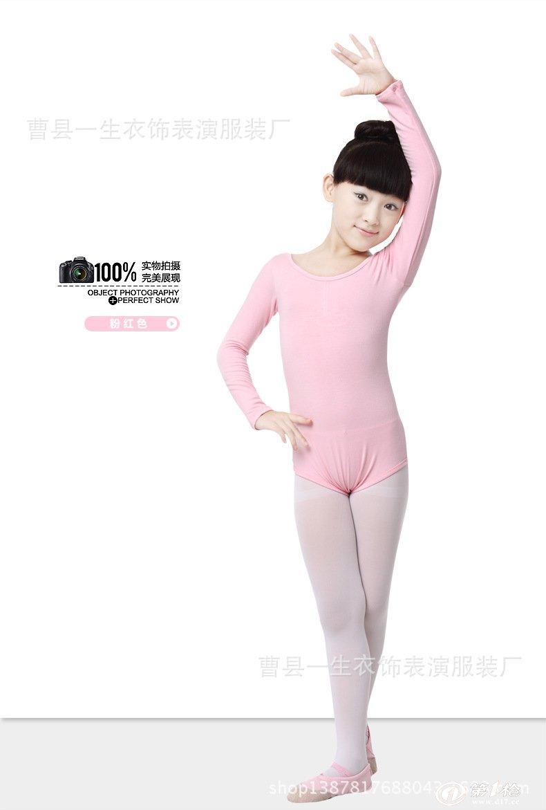儿童舞蹈练功服 芭蕾舞练功服 儿童舞台表演服 拉丁练