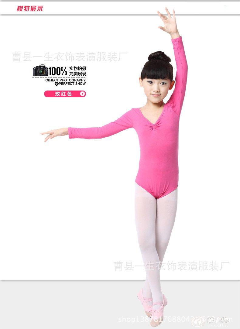 儿童舞蹈练功服 芭蕾舞练功服 儿童舞台表演服 拉丁练形体服装新