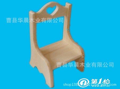 迷你小木椅 儿童木椅 装饰品小木椅 可定做
