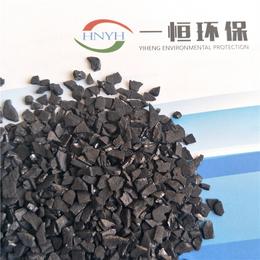 椰壳活性炭水过滤材料活性炭型号齐全价格优惠一恒精密打造