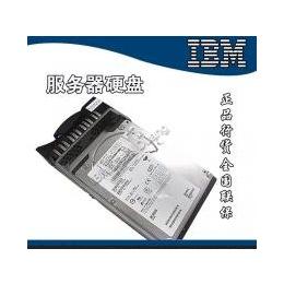 服务器 硬盘 各系列型号