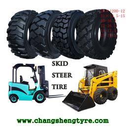供应铲车挖掘机G2轮胎10-16.5 12-16.5