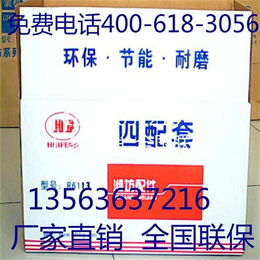 四配套 潍坊4102发电机四配套 潍坊ZH4102C四配套