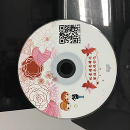 光盘彩印机 非丝印套色光盘彩印 光盘数码彩印机