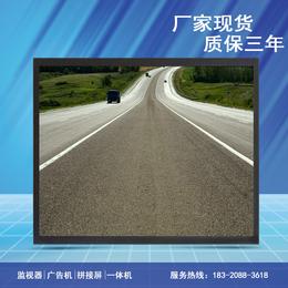 深圳京孚光电厂家直销19寸液晶监视器尺寸LED显示器安防专用