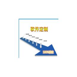 山东直销软件订制 直销系统开发 三级分销制度参考
