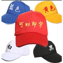 曲靖帽子厂家批发定制