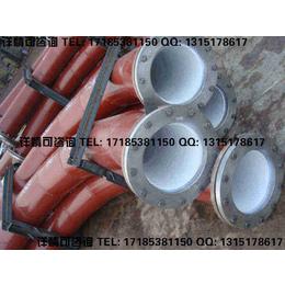 陶瓷复合管结构特点应用工况