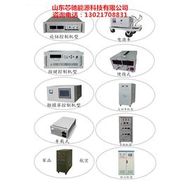 150V600A可调直流开关电源可调直流电源可调稳压电源