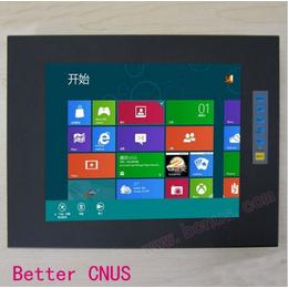 15寸高亮铝壳工业触摸显示器 嵌入式液晶数控设备显示屏