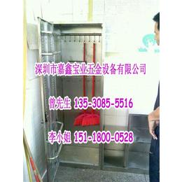 清洁柜、锡林郭勒盟清洁柜、嘉鑫宝清洁工具架(多图)