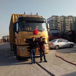 江西华菱星凯马460大卡车货车牵引车缩略图