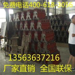 潍坊K4102ZD发电机缸体、潍坊4102发电机缸体(多图)