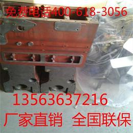 潍坊4102发电机缸体(图)、4102D发电机缸体、缸体