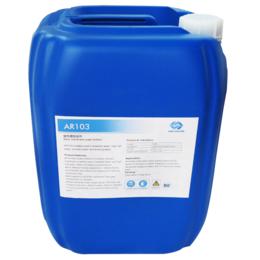 碱性阻垢剂AR103安诺水处理15315281852厂家直销缩略图