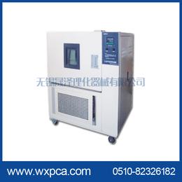 高低温环境试验箱150升无锡厂价直销