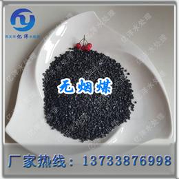 无烟煤滤料处理杭州有机废水 亿洋2-4mm无烟煤出厂价
