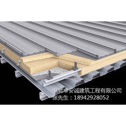 河南0.9mm直立锁边铝镁锰金属屋面