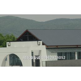 河南0.9mm铝镁锰合金65-430金属屋面