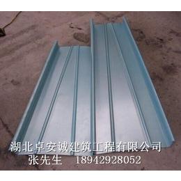 河南0.9mm铝镁锰扇形金属屋面
