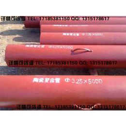 火电行业磨削性大的物料输送用陶瓷复合管