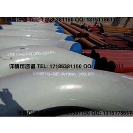 火电厂石膏浆液输送用贴片陶瓷复合管