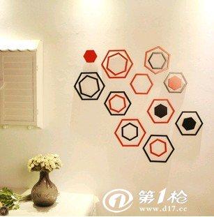 建材与装饰材料 装饰装修材料 墙纸/壁纸/墙布/墙贴 六边形墙壁贴
